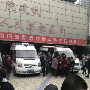 Woman With Knife Injures 14 Children In China Kindergarten