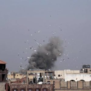 UN Confirms 24 Civilians Killed In Yemen Bombing